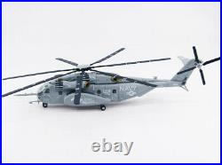 Brand New 1/72 US Navy MH-53E Sea Dragon Helicopter Metal + Plastic Parts Model