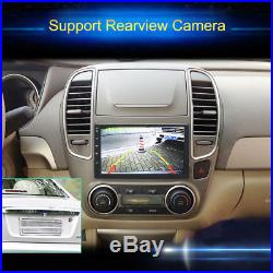 Car 7'' Android 6.0 2 DIN GPS Navigation Stereo Multimedia Player Bluetooth USB