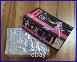 Megami Device 08 Chaos & Pretty Witch limited parts plastic model KOTOBUKIYA