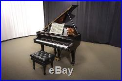 Used Steinway B, Late Model, 1995, Original Parts, Famous Owner, Nashville