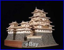 Woody JOE Wooden Japanese Building Model Kit 1/150 Himeji Castle Laser Cut Parts